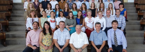 Початок навчального 2015-2016 року!