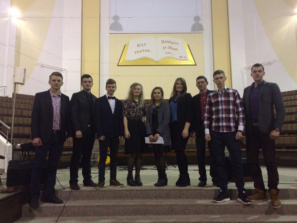 """8 лютого, року Божого 2017, студенти ЛБС, а саме група №3, мали змогу провести молодіжне служіння в ц. """"Голгофа""""."""
